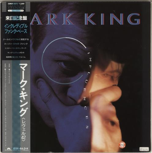 Mark King Influences vinyl LP album (LP record) Japanese MKILPIN478491