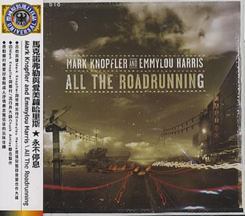 Mark Knopfler All The Road Running CD album (CDLP) Taiwanese KNOCDAL362273