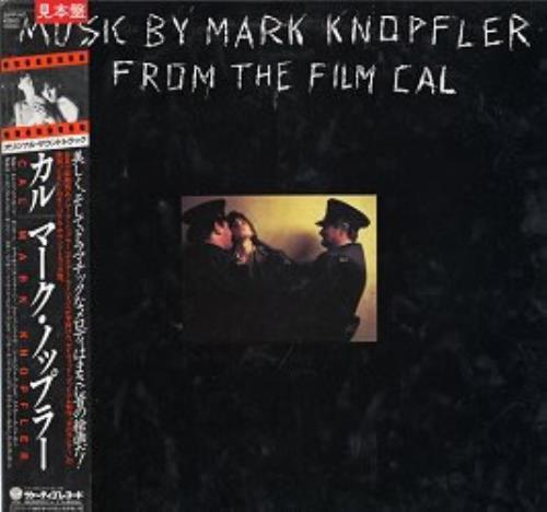 Mark Knopfler Cal vinyl LP album (LP record) Japanese KNOLPCA153286