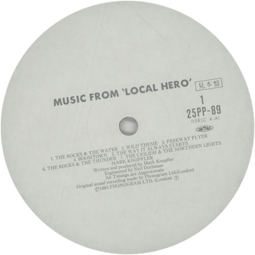 Mark Knopfler Local Hero Japanese Promo Vinyl Lp Album Lp