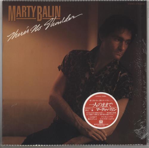 Marty Balin There's No Shoulder - Sealed vinyl LP album (LP record) Japanese BALLPTH736073