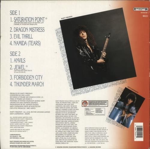 Marty Friedman Dragon's Kiss - Autographed vinyl LP album (LP record) Dutch MFELPDR716706