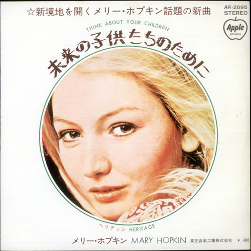"Mary Hopkin Think About Your Children 7"" vinyl single (7 inch record) Japanese MHP07TH525199"