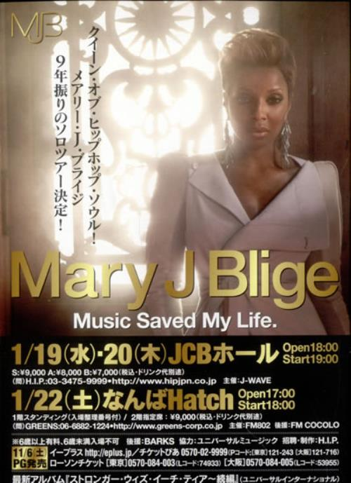 Mary J Blige Music Saved My Life Japanese Promo handbill