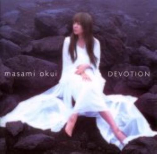 Masami Okui Devotion CD album (CDLP) Japanese MUICDDE216632