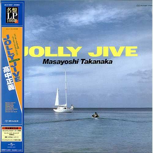 Masayoshi Takanaka Jolly Jive vinyl LP album (LP record) Japanese MTJLPJO413686