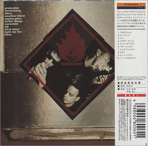 Massive attack protection japanese cd album cdlp 212250 for 100th window vinyl