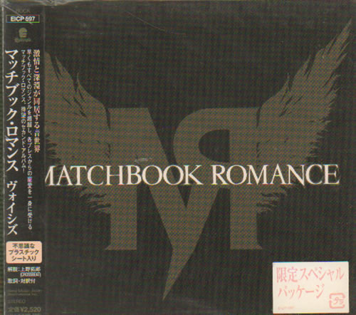 Matchbook Romance Voices CD Album CDLP Japanese NVWCDVO641345