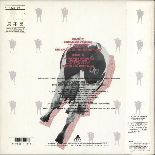 Matterhorn Project Matterhorn Project + Obi vinyl LP album (LP record) Japanese ZSTLPMA719978