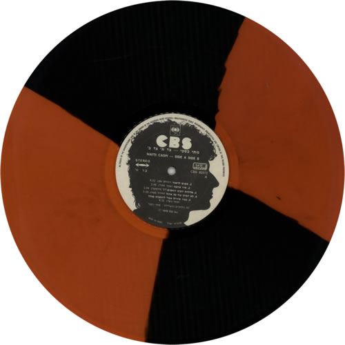 Matti Caspi Side A Side B - Red/Black Vinyl vinyl LP album (LP record) Israeli M6TLPSI620093