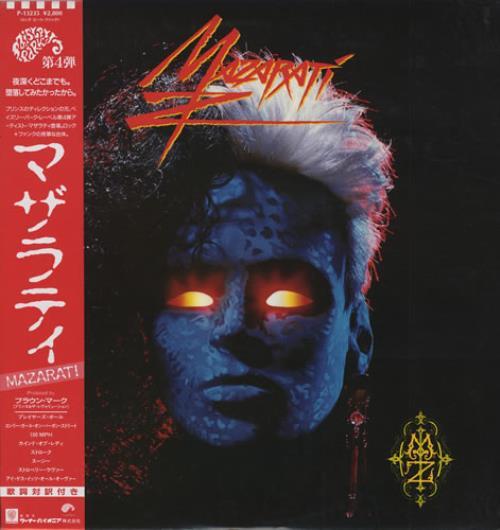 Mazarati Mazarati vinyl LP album (LP record) Japanese MZALPMA192540