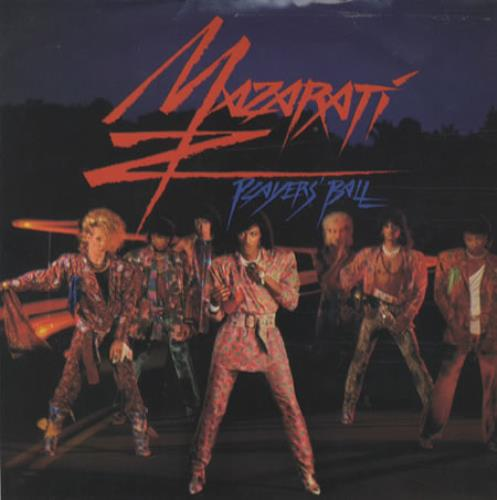 "Mazarati Players' Ball 7"" vinyl single (7 inch record) US MZA07PL345245"