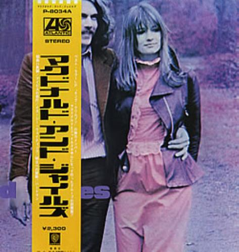McDonald & Giles McDonald And Giles vinyl LP album (LP record) Japanese M&GLPMC281909