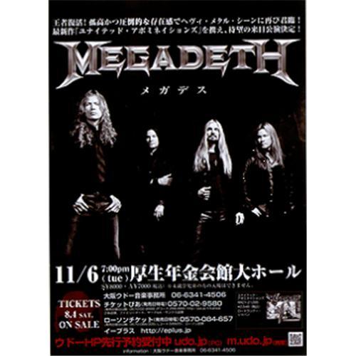 Megadeth Osaka Concert handbill Japanese MEGHBOS418789