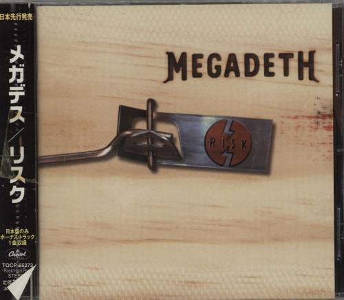 Megadeth Risk CD album (CDLP) Japanese MEGCDRI762133