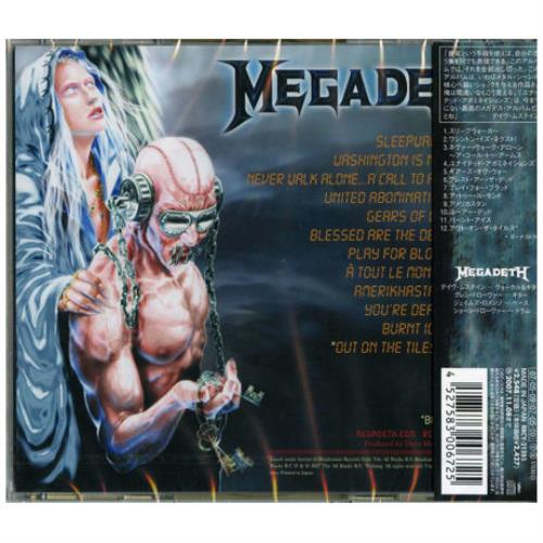 Megadeth United Abominations CD album (CDLP) Japanese MEGCDUN374167
