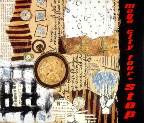 """Mega City Four Stop CD single (CD5 / 5"""") UK MCFC5ST61170"""