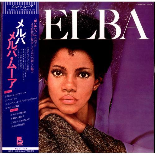 Melba Moore Melba vinyl LP album (LP record) Japanese MP3LPME418791