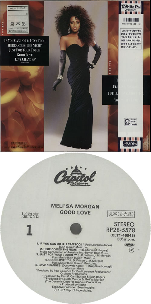 Meli'sa Morgan Good Love - White label + Obi vinyl LP album (LP record) Japanese MG6LPGO630536