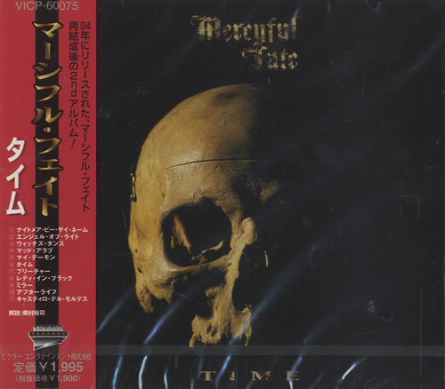 Mercyful Fate Time