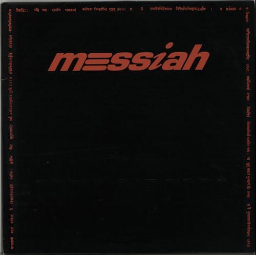 """Messiah (90s) Sway 12"""" vinyl single (12 inch record / Maxi-single) UK MA412SW630052"""