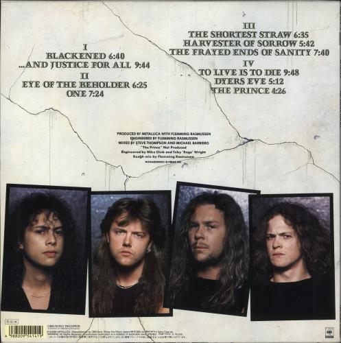Metallica And Justice For All 2-LP vinyl record set (Double Album) Japanese MET2LAN711091