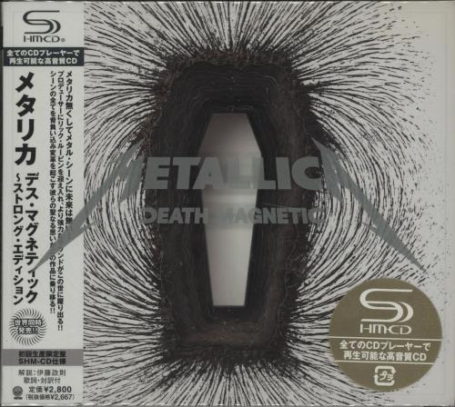 Metallica Death Magnetic SHM CD Japanese METHMDE674726