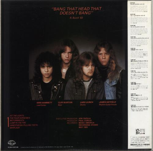 Metallica Kill 'Em All vinyl LP album (LP record) Japanese METLPKI174096