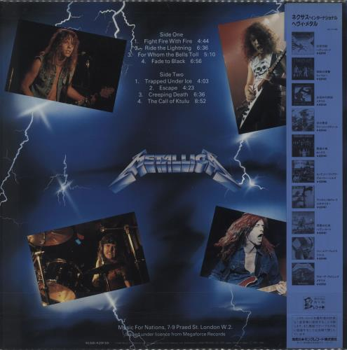Metallica Ride The Lightning + obi vinyl LP album (LP record) Japanese METLPRI185331