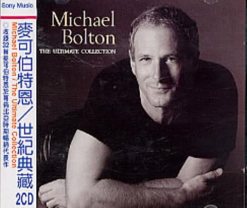 Michael Bolton The Ultimate Collection 2 CD album set (Double CD) Taiwanese BOL2CTH221241