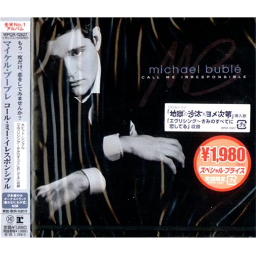 Michael Buble Call Me Irresponsible CD album (CDLP) Japanese M6YCDCA416388
