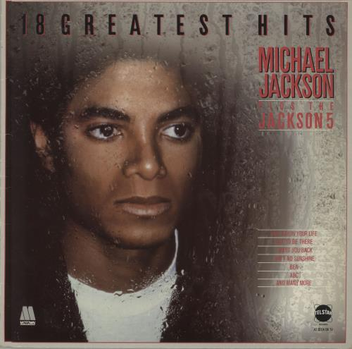 Michael Jackson Greatest Hits vinyl LP album (LP record) UK M-JLPGR331468