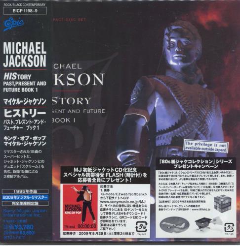 Michael Jackson History Japanese 2 Cd Album Set Double Cd