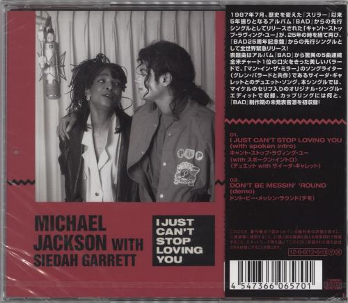 """Michael Jackson I Just Can't Stop Loving You CD single (CD5 / 5"""") Japanese M-JC5IJ767075"""