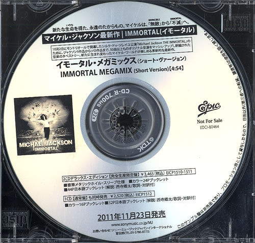Michael Jackson Immortal Megamix CD-R acetate Japanese M-JCRIM552551