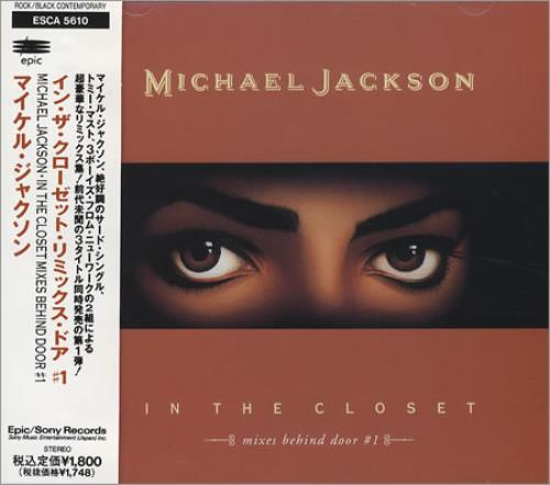 "Michael Jackson In The Closet - Mixes Behind Door #1 CD single (CD5 / 5"") Japanese M-JC5IN05683"