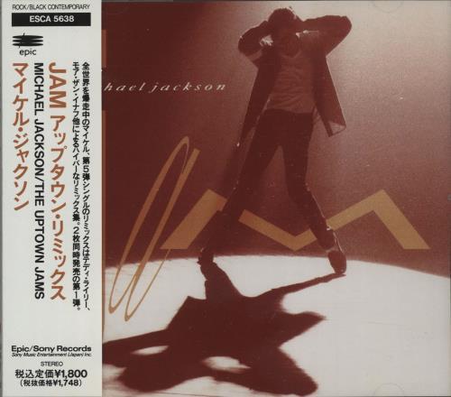 "Michael Jackson Jam - The Uptown Jams CD single (CD5 / 5"") Japanese M-JC5JA19472"