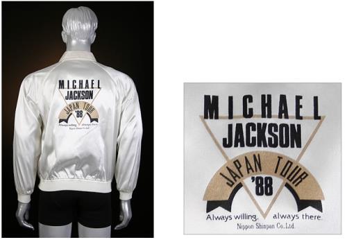 Michael Jackson Japan 88 Tour Jacket memorabilia Japanese M-JMMJA208799
