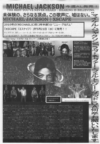 Michael Jackson Love Never Felt So Good + Press Release CD-R acetate Japanese M-JCRLO608204
