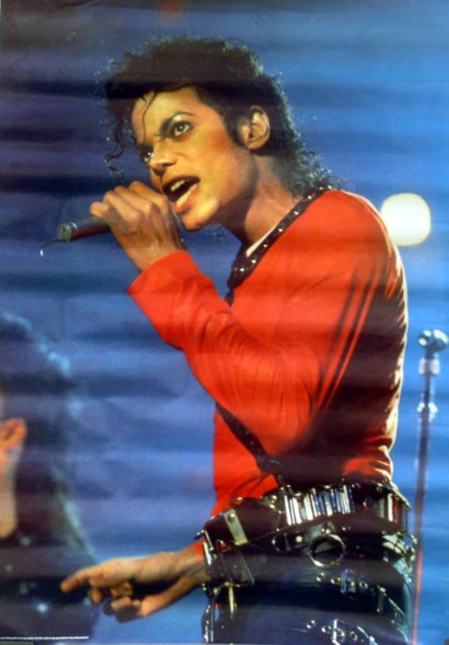 Michael Jackson Michael Jackson - Fuji poster UK M-JPOMI624448
