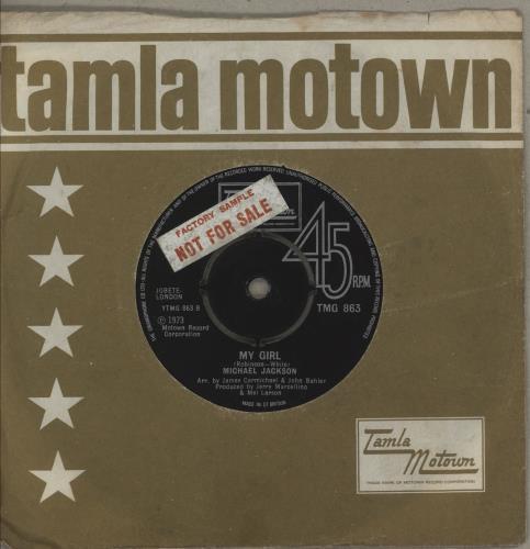 "Michael Jackson Morning Glow - Factory Sample 7"" vinyl single (7 inch record) UK M-J07MO750394"