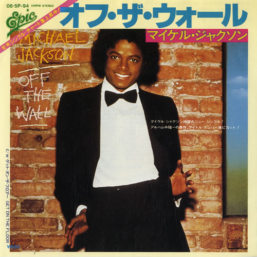 "Michael Jackson Off The Wall 7"" vinyl single (7 inch record) Japanese M-J07OF37852"