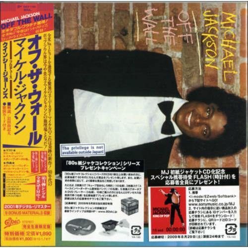MICHAEL JACKSON//CD DISPLAY//LIMITED EDITION//OFF THE WALL