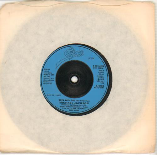 "Michael Jackson Rock With You 7"" vinyl single (7 inch record) French M-J07RO673989"