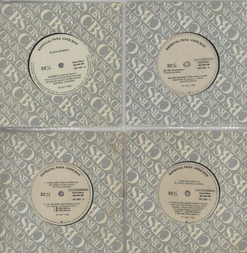 "Michael Jackson Set Of Five Brazilian Jukebox Only Promo 7"" EPs 7"" vinyl single (7 inch record) Brazilian M-J07SE645927"