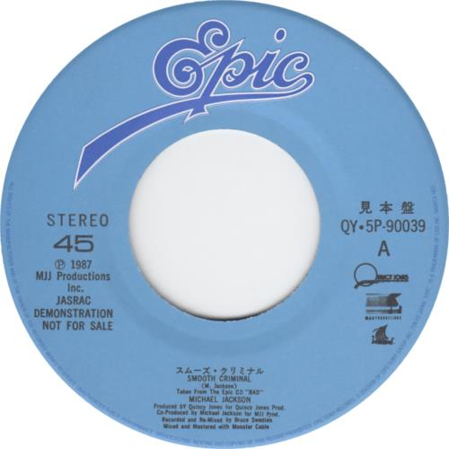 "Michael Jackson Smooth Criminal 7"" vinyl single (7 inch record) Japanese M-J07SM174903"