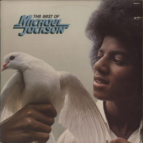 Michael Jackson The Best Of vinyl LP album (LP record) US M-JLPTH764102