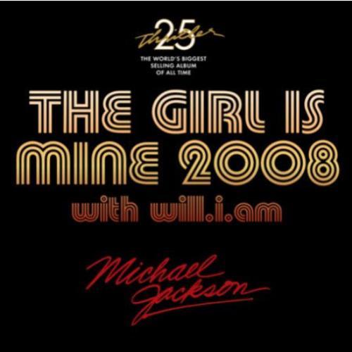 "Michael Jackson The Girl Is Mine 2008 12"" vinyl single (12 inch record / Maxi-single) French M-J12TH425620"