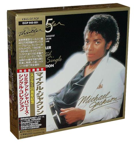 Michael Jackson Thriller 25: Japanese Single Collection 7-CD album set Japanese M-J7CTH428318