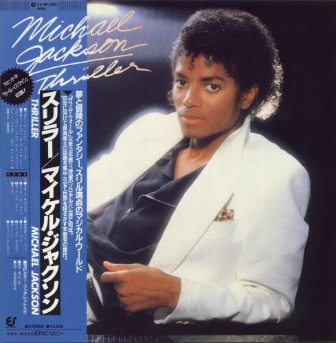 Michael Jackson Thriller vinyl LP album (LP record) Japanese M-JLPTH42629